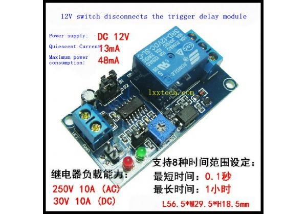 12V normally closed relay trigger delay the delay circuit module