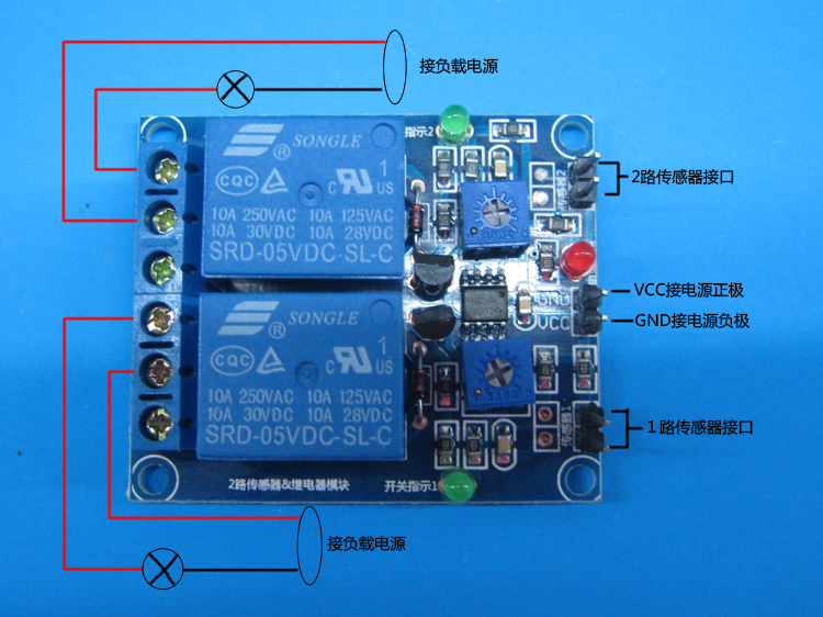 Relay U0026relay Module 2